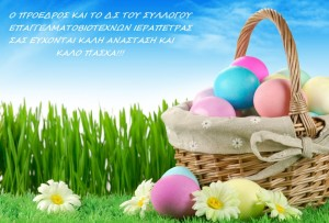 227619__holiday-easter-eggs-flowers-grass-nature-sky_p